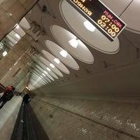 Photo taken at Metro Kiyevskaya, line 4 by Андрей on 9/23/2013