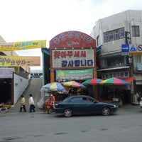 Photo taken at Gangneung Central Market by Seong K. on 9/15/2012