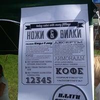 Photo taken at ножи и вилки by Dasha K. on 8/18/2013