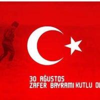 Photo taken at Cumhuriyet Halk Partisi İzmir İl Başkanlığı by Hatice E. on 8/30/2016