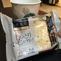 Photo taken at ミニストップ 中村日赤前店 by mouming on 7/19/2014