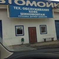 Photo taken at Автомойка 24 часа by Дмитрий В. on 2/2/2014