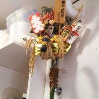 Photo taken at 麺処 花田 渋谷店 by Noriko H. on 8/16/2014