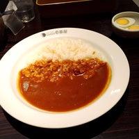 Photo taken at CoCo壱番屋 左京区百万遍店 by あっきー on 11/11/2015