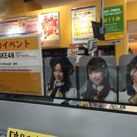 Photo taken at TOWER RECORDS あべのHoop店 by あっきー on 3/10/2018