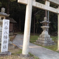 Photo taken at 川合八幡神社 by Ken Y. on 3/9/2014