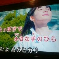 Photo taken at ジャンボカラオケ広場 なんば本店 by うっちー on 5/6/2016