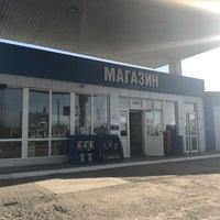 Photo taken at Газпром нефть Азия by Karaibrahimoğlu Halil Ş. on 4/4/2018