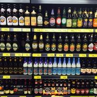 Foto tirada no(a) Express Supermercados por Thiago F. em 7/6/2015