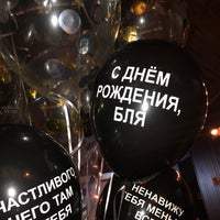 Снимок сделан в HQ Bar пользователем kseniya K. 1/26/2018