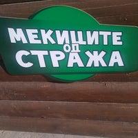 Photo taken at Мекиците од Стража by Marija P. on 12/20/2013