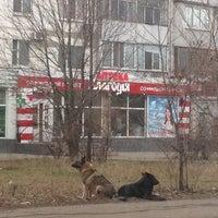 Photo taken at Аптека Благодія by Maxim on 12/27/2013
