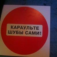 Снимок сделан в Harat's Pub пользователем Oleg L. 9/29/2012
