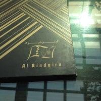 Photo taken at Al Bindaira Café by مشاري ب. on 10/4/2013