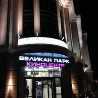 Photo taken at Velikan Park Cinema by Stasy on 10/5/2013