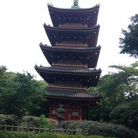 Photo taken at Ueno Zoo by Mika S. on 7/10/2013