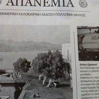 Photo taken at Απανεμιά by Nikos S. on 7/27/2014