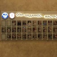 "Photo taken at ООО ""Север-Метрополь"" by Elizabeth on 12/19/2017"