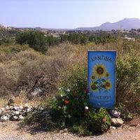 Photo taken at Heliostasi by Panagiotis K. on 8/16/2013