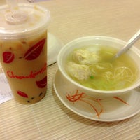 Photo taken at Chowking by Suzette F. on 8/16/2013