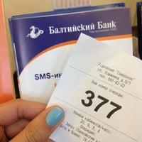 Das Foto wurde bei Балтийский Банк von Alena S. am 7/19/2013 aufgenommen