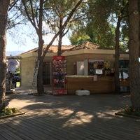 Photo taken at Müze'nin kahvesi by TC Aldin S. on 7/8/2016