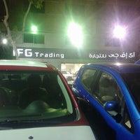 Photo taken at آى إف جى للتجارة by Emad A. on 8/3/2014