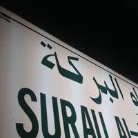 Photo taken at Surau Al Barakah, Taman Mawar by syafiqsarkawi on 6/11/2015