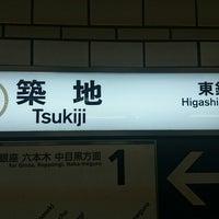 Photo taken at Tsukiji Station (H10) by 里山輪太郎 on 12/29/2014