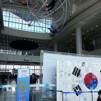 Photo taken at Gwacheon National Science Museum by Hyungkyu R. on 3/1/2013