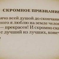 Photo taken at Ивановоэнергосбыт by Димон М. on 10/1/2013
