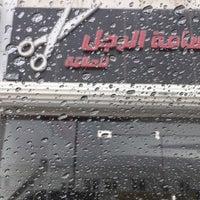Photo taken at وسامة الرجل للحلاقة ٢ by Mohammed🎗 on 11/25/2016