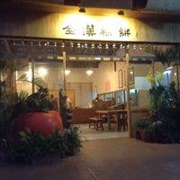 Photo taken at 金漢柿餅 by Enron T. on 11/9/2014
