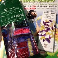 Photo taken at フェアトレードのお店 poco by かーるごっち on 1/11/2014