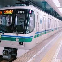 Photo taken at Minatomotomachi Station (K03) by Ryota G. on 2/23/2018