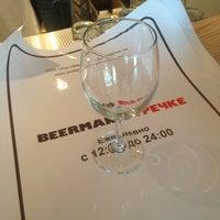 Photo taken at Beerman на речке by Владимир Б. on 8/8/2013