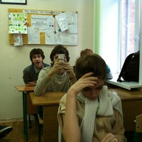 Photo taken at Школа № 1279 (1) by Поволжский 👑 on 11/29/2011