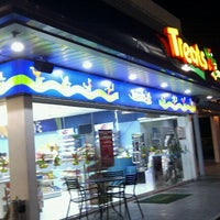 Photo taken at Treats by LakanPH on 3/18/2011