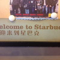 Photo taken at Starbucks by Kir 7. on 4/24/2012