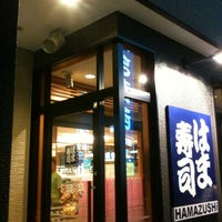 Photo taken at Hamazushi by kamiya on 8/28/2011