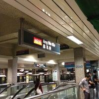 Photo taken at Ang Mo Kio MRT Station (NS16) by Patricia L. on 11/24/2011