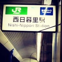 Photo taken at Nishi-nippori Station by prototechno on 7/12/2012