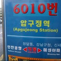 Photo taken at 압구정역 공항버스 by Tsubasa Y. on 1/19/2012
