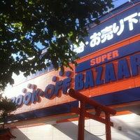 Photo taken at BOOKOFF SUPER BAZAAR 綱島樽町店 by Junya F. on 8/12/2012