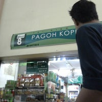Photo taken at Pagoh Kopitiam by N.I.A on 9/8/2012