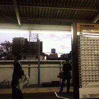 Photo taken at 高蔵寺駅 3番線ホーム by Masato Y. on 11/24/2011
