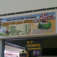 Photo taken at Cendol Bustand by Ishak A. on 3/30/2011
