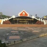 Photo taken at มหาวิทยาลัยมหามกุฏราชวิทยาลัย วิทยาเขตอีสาน by คุณนาย ต. on 2/29/2012