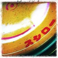 8/20/2012にNOBUNAGA X.がスシロー 前橋日吉店で撮った写真