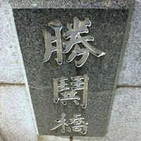 Photo taken at Kachidoki Bridge by jujurin 0. on 1/31/2012